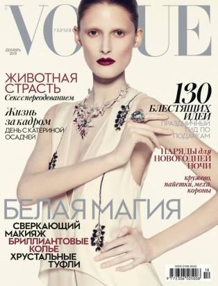 Vogue Ukraine December 2013